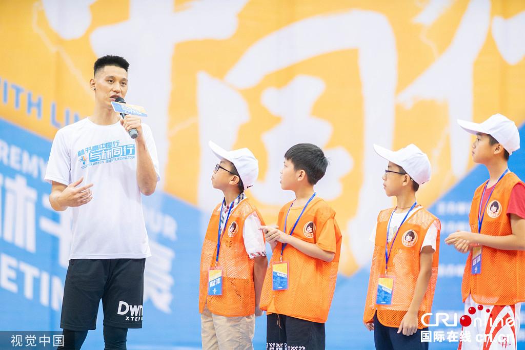 林书豪中国行见面会 变身教练指导小队员