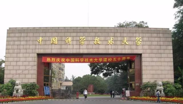中国最低调的8所大学,名声不显赫,但实力不输清北