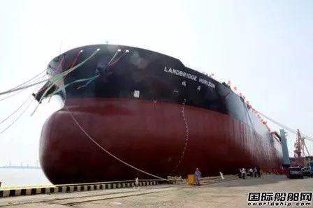打造国内最大民营VLCC船队~大船集团交付岚桥集团第5艘VLCC