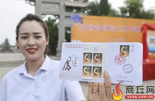 《中国古代神话(二)》特种邮票首发式在我市燧人氏景区举行