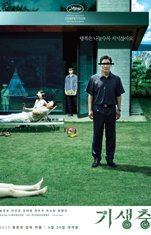 韩国伦理剧《寄生虫》图解 寄生虫结局告诉你谁才是寄生虫!