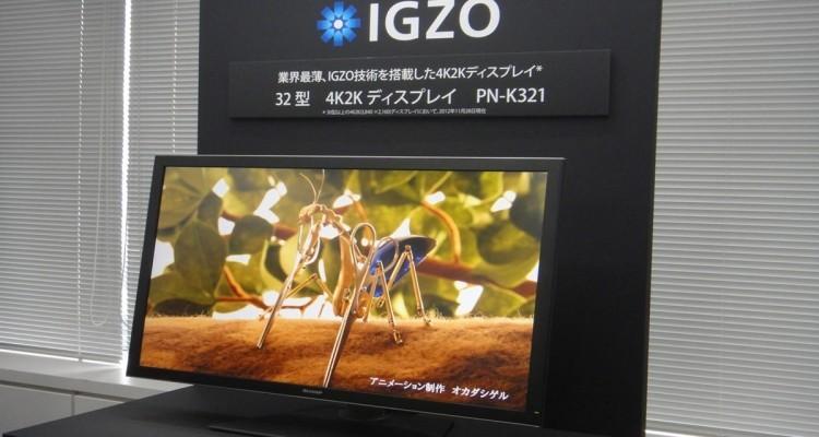 夏普官方证实将为新款Switch提供最好的IGZO显示屏