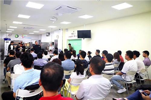华英公司举办夏季烘焙产品品鉴会