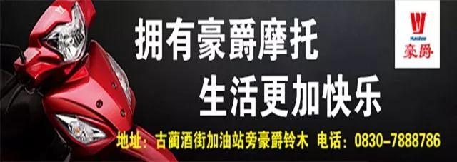 享受高温补贴!仙潭酒厂招聘这些职位!