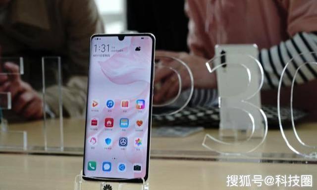 华为P30 Pro迎来全版本降价500元,面对iPhone XR还支持吗?