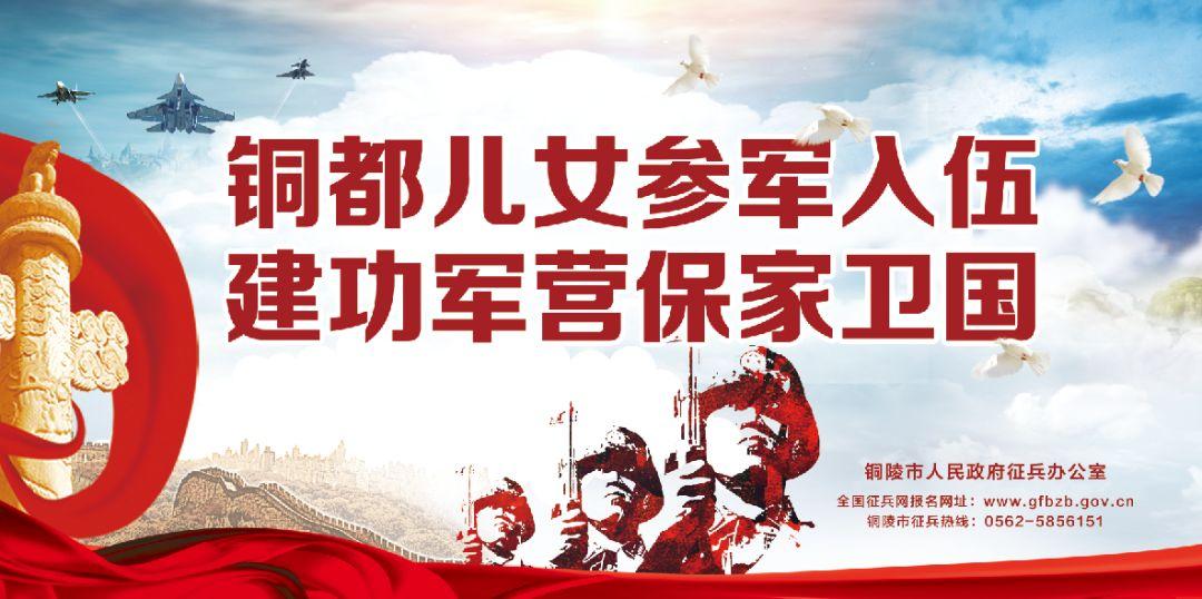 胡启生市长:时刻以敬畏之心守住安全生产红线