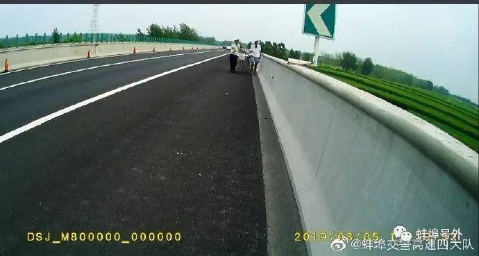 【危险】蚌埠:87岁老人误入高速,竟在超车道上骑车......