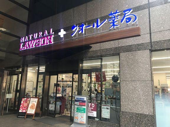 """日本配药药局也来参一脚?""""药品零售战""""日益激化"""