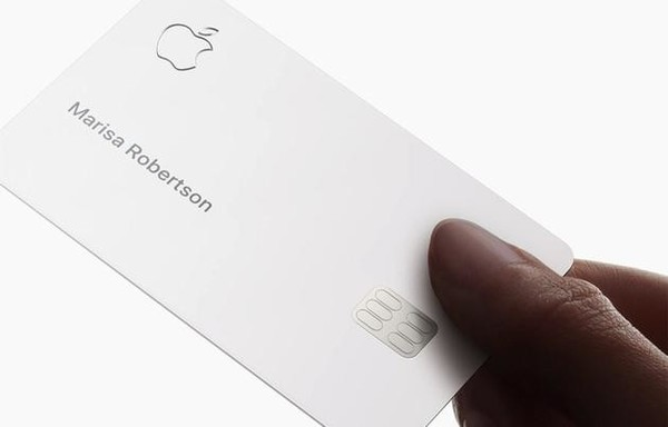 <b>苹果信用卡Apple Card推出 本质还是高盛银行信用卡</b>