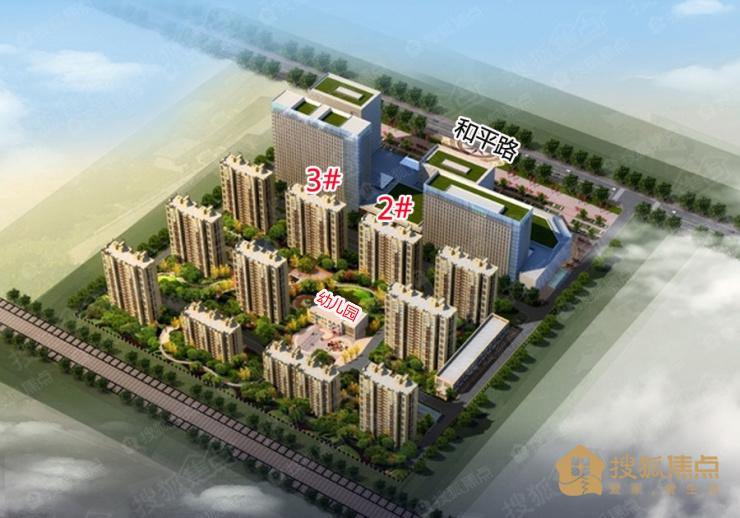 淄博中心城区嘉辰·海纳城项目2#和3#在售 即将加推1#楼