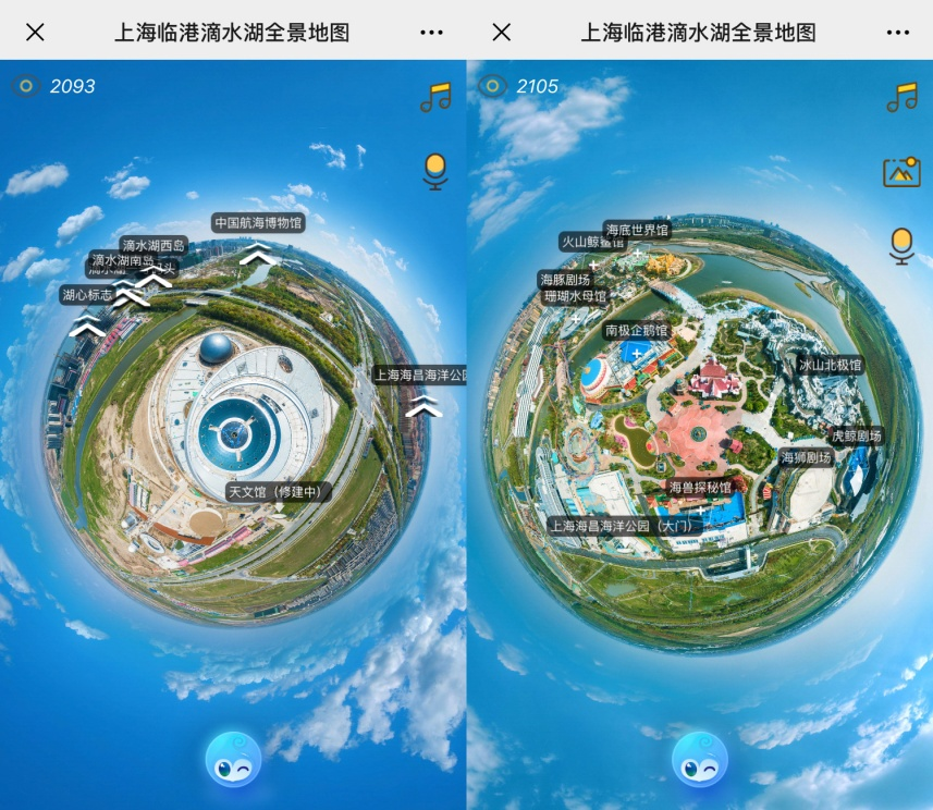 上海临港首个360度全景旅游地图震撼发布!