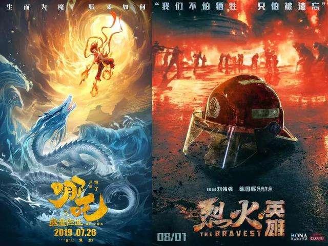 又一部国产科幻大作即将上映,上海堡垒能否超越流浪地球?