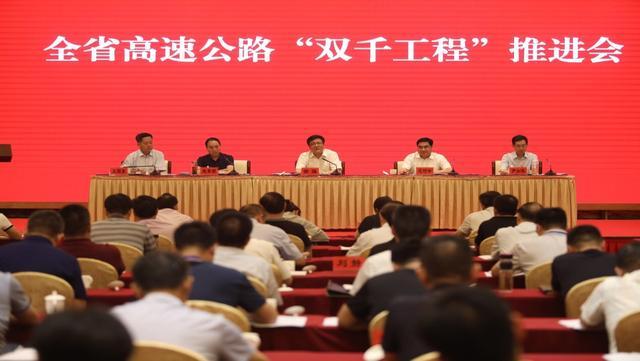 """河南高速公路""""双千工程""""完成投资44亿元 9月底前又有5条高速开工建设"""