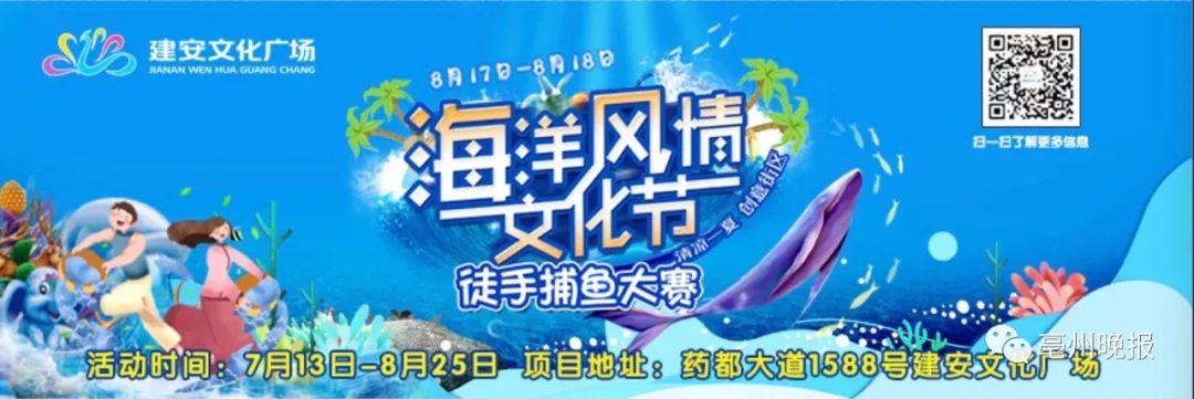 亳州女子误入网络赌博,被骗42万!套路细节曝光~