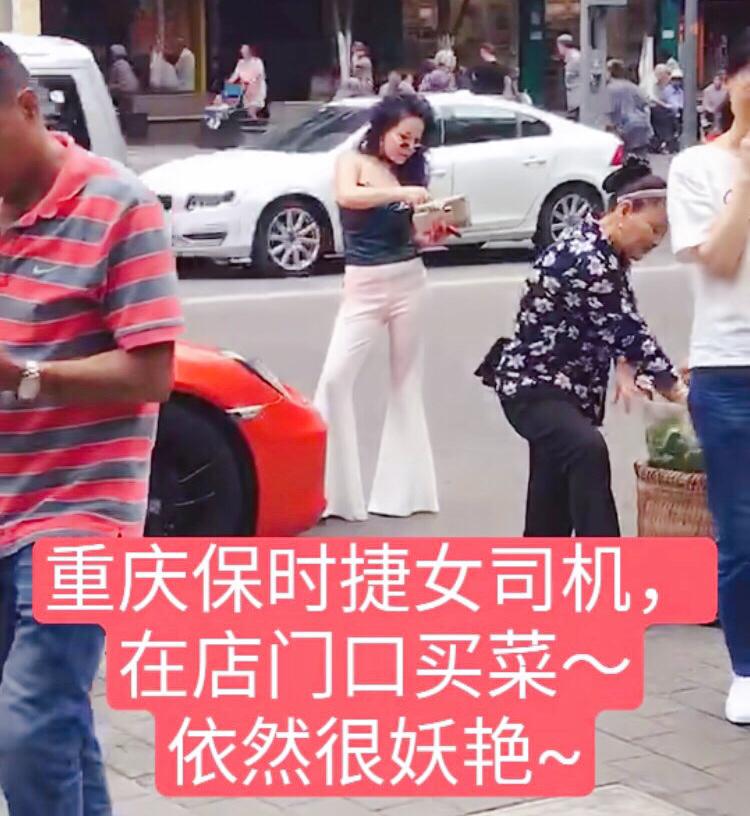 """<b>所长丈夫被停职,重庆保时捷女司机开始""""卖惨"""":我想去死</b>"""