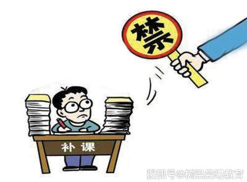 从河北两市8名教师被辞退,38名教师被处理看教师违规办班问题