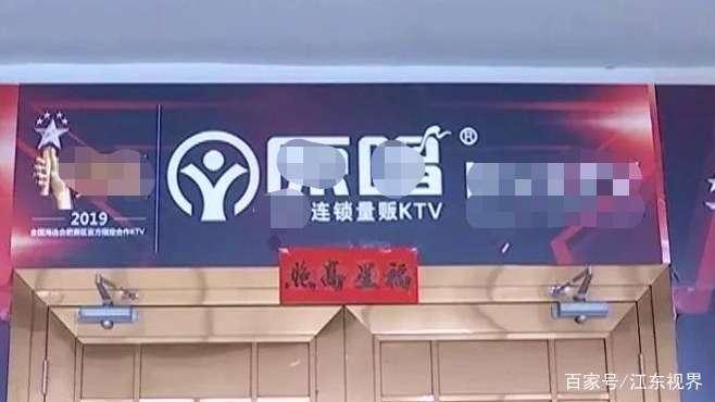 安徽女子KTV遭5名陌生男子殴打身亡,网友:保安为什么不阻止?
