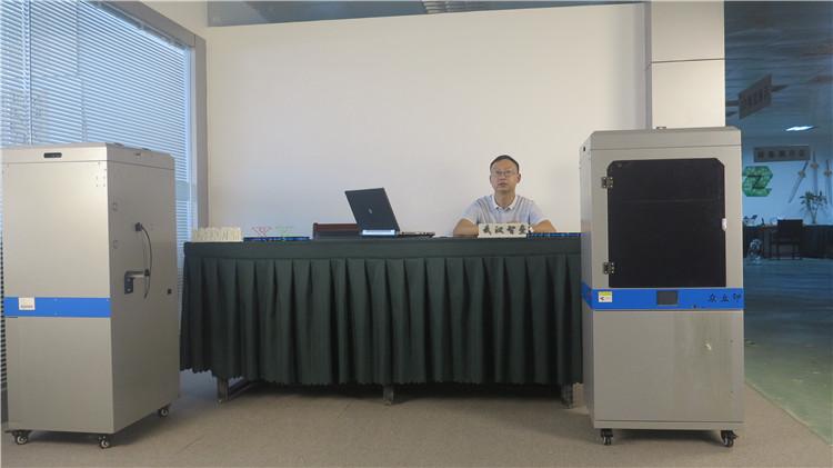 15mm直流减速电机,一款适合教学用的3D打印机_智能