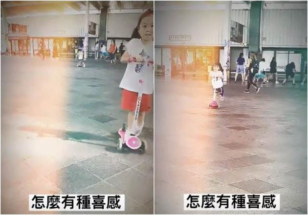 咘咘Bo妞玩滑板车超可爱 修杰楷:怎么有种喜感