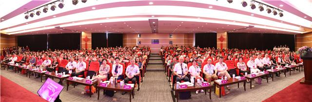 2019年上海九院护理学术论坛暨上海九院护理联盟成立大会成功举办