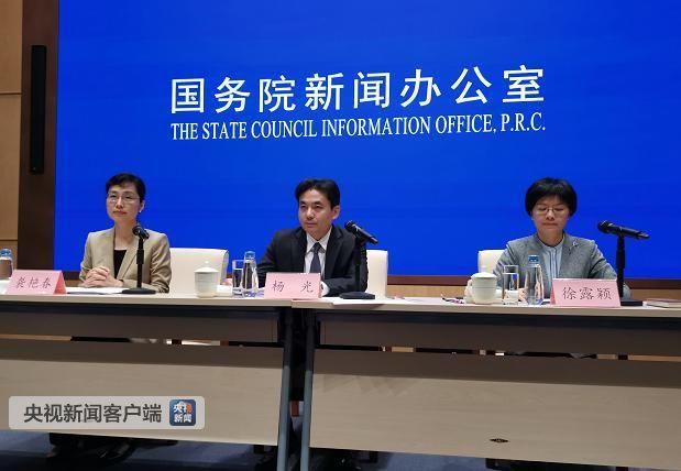 国务院港澳办:香港不能再乱下去了!已有461人受伤