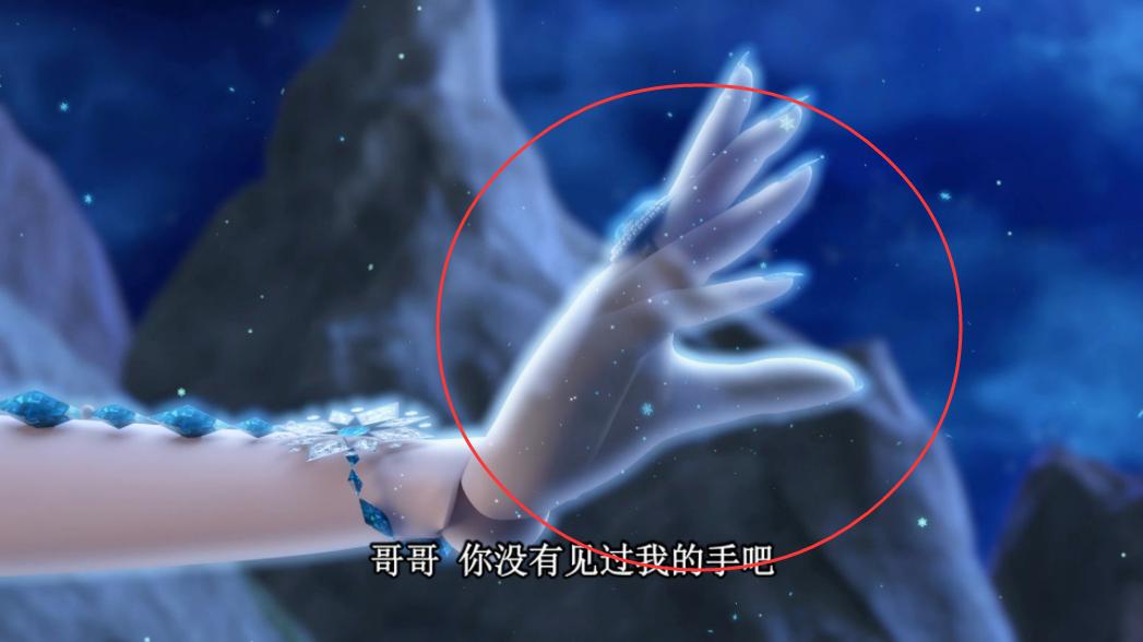 叶罗丽 涅槃绽放 明日开播,冰公主即将消失 答案就在第七季中