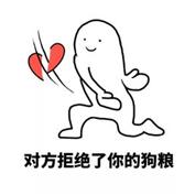 【购车无忧】七夕甜蜜来袭,最高11.5万优惠,错过再等一年!