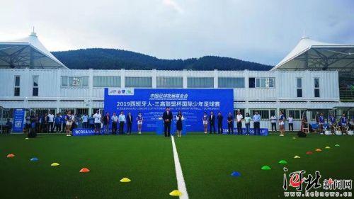 西班牙人-三高联盟杯国际少年足球赛在崇礼开幕