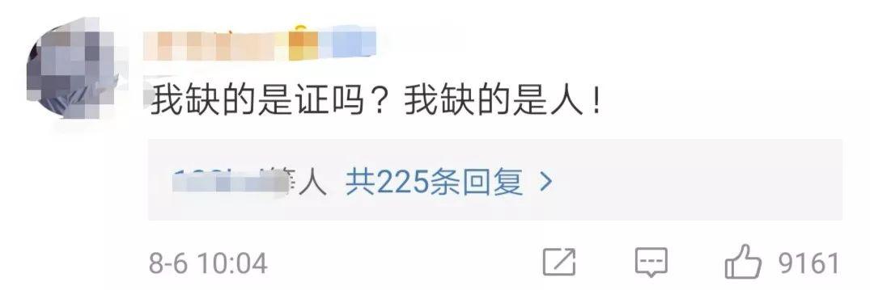 """977~【重磅消息】这条消息让""""七夕""""炸了锅!"""
