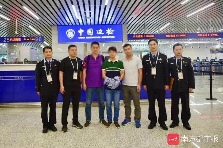 广州警方已抓获外逃经济犯罪嫌疑人172名!追缴赃款1.2亿元
