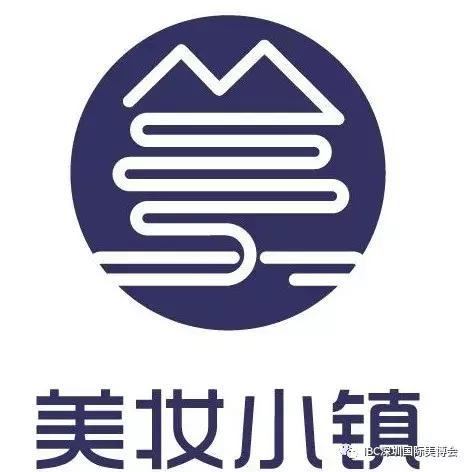 「喜报」热烈庆祝中国美妆小镇成为深圳美博会支持单位