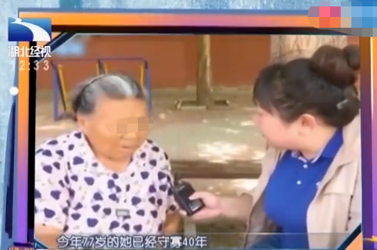 老太太单身四十年,在养老院里疯狂上门示爱,老头都吓得直摇头