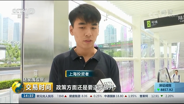 陆家嘴观察:上海自由贸易区升级 这些股票有投资机会!
