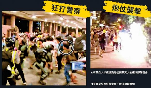 环球时报:美国太需要香港年轻人当他们的炮灰了