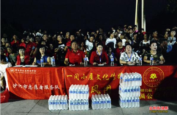 河北沙河市成功举办2019首届最美乡村全民健身广场舞大赛