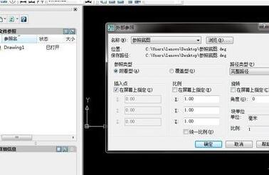 cad软件绘制外部参照v软件导入的步骤图文绘制rotatedrect图片