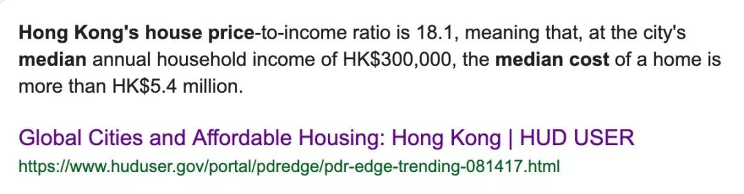 香港房价太高,繁华落幕?99%的人都误解了