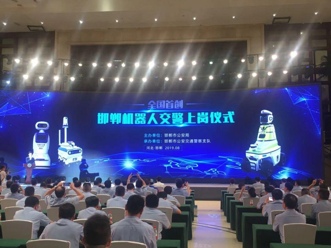 """【1024·曝光】高科技!""""邯郸机器人交警""""正式上岗!会说话,还能抓拍!"""