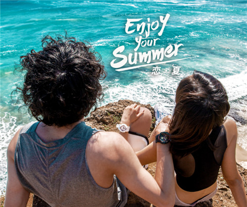 Enjoy your Summer | SUMMER LOVERS系列新款对表强势出镜!