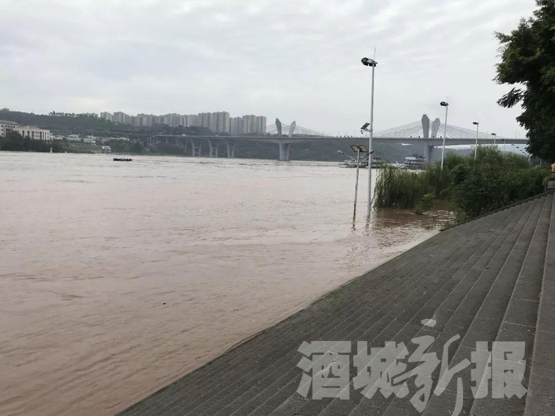 【多图】12.63米!今夏最大洪峰抵泸