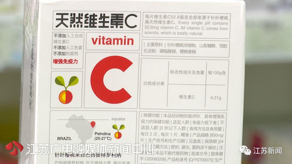 【提醒】2元和98元的维生素C有什么区别?医生的话扎心了