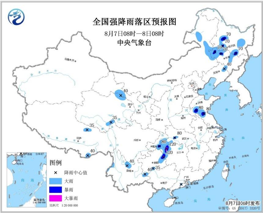 """东北地区黄淮江汉湖南等地有较强降水 """"利奇马""""将向台湾岛北部沿海靠近"""