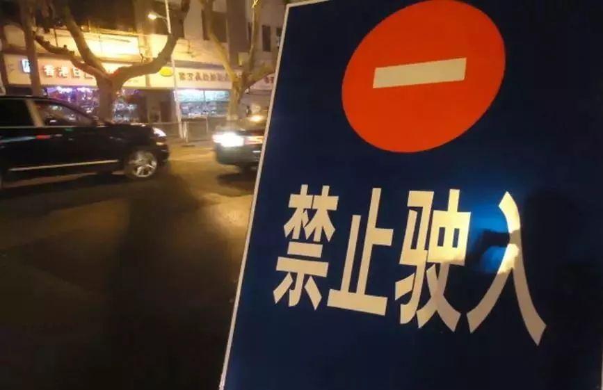 8月13日起,枣庄这条路全段禁行!抓拍启用!