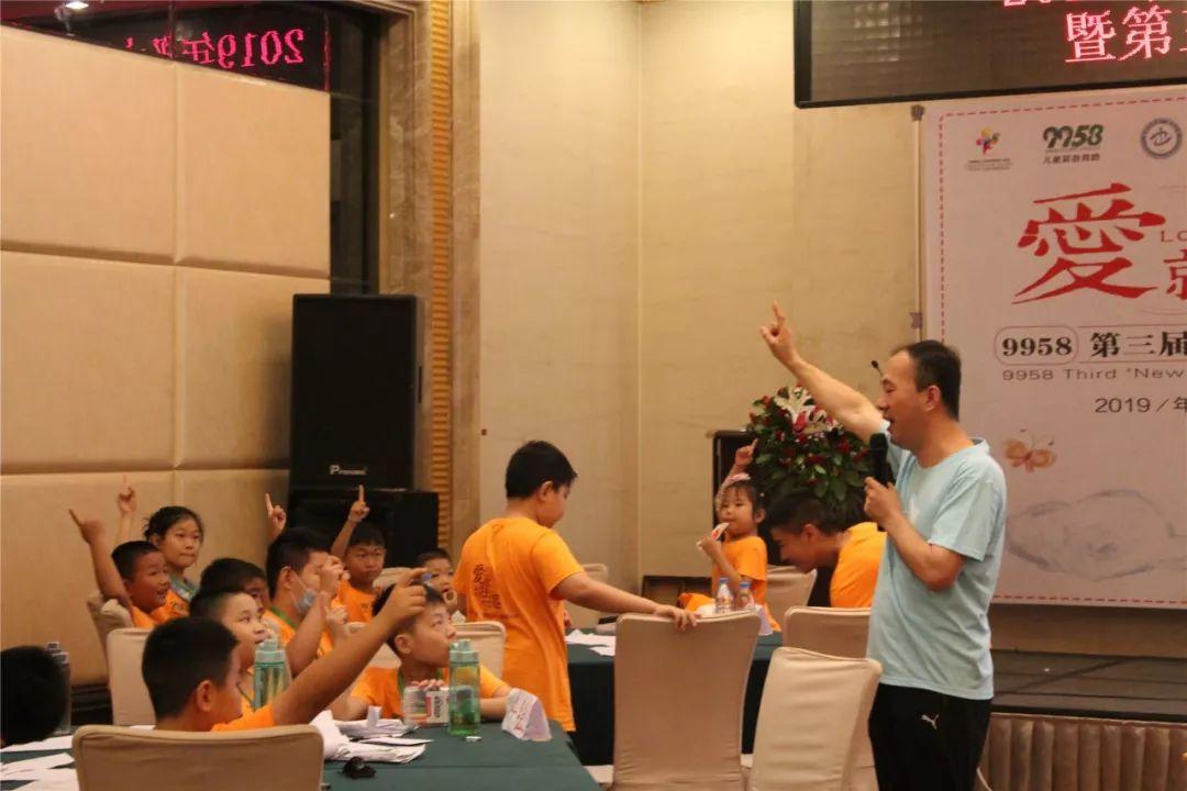 郑州大学第一附属医院肾移植科主办《青少年阳光心态》活动