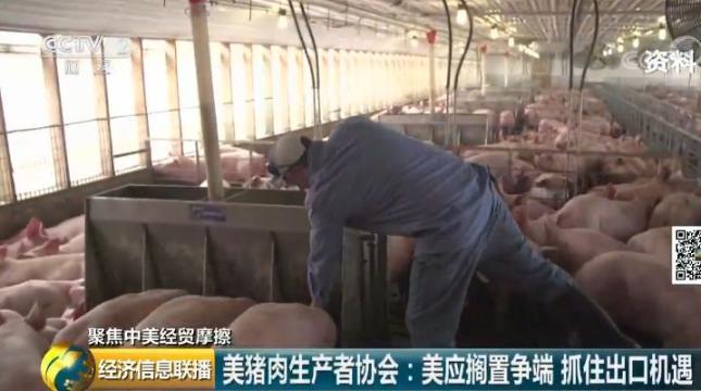 反击!中国相关企业暂停美国农产品采购!愁坏了美国农民:苦日子啥时候到头?