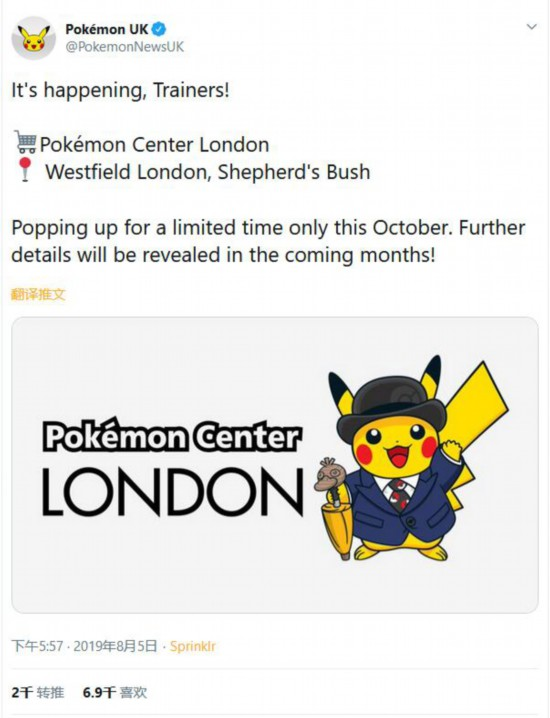 宝可梦中心伦敦店10月18日开业:发售独家周边
