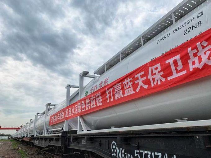 """<b>""""公转铁""""后首趟水泥专列进京,今后月进京水泥预计9万吨</b>"""