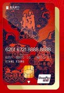 新卡推荐 | 3张非常特别的免年费白金卡!