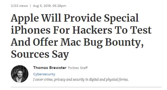 福布斯:苹果将为安全研究人员提供特别版iPhone