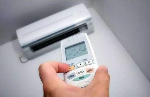 空调开一夜26度,电费大概多少钱?说出来有人都不信!